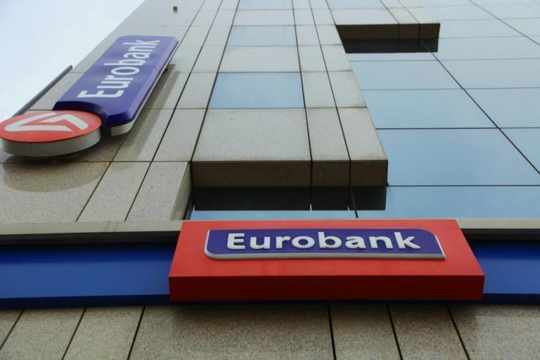 EUROBANK-768x512