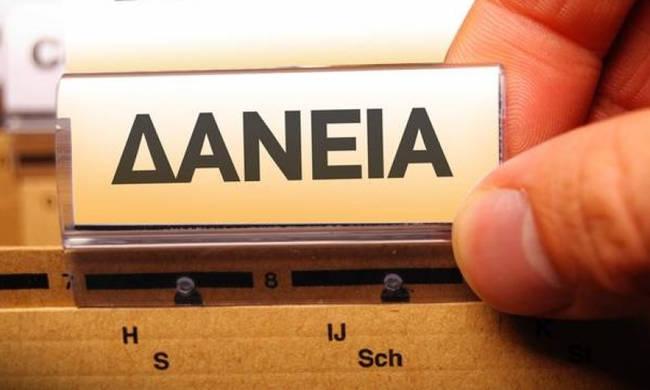 daneia