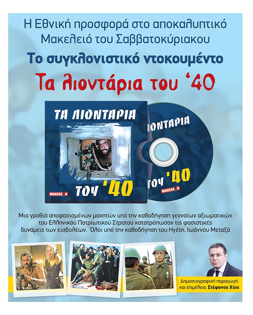 24_DVD.indd