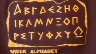 alfab