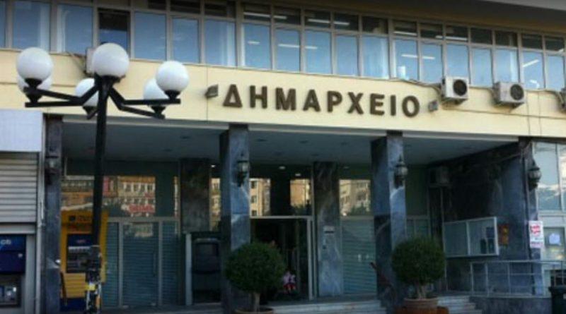 dimarxeio_dafnis_aftodioikisi-800x445