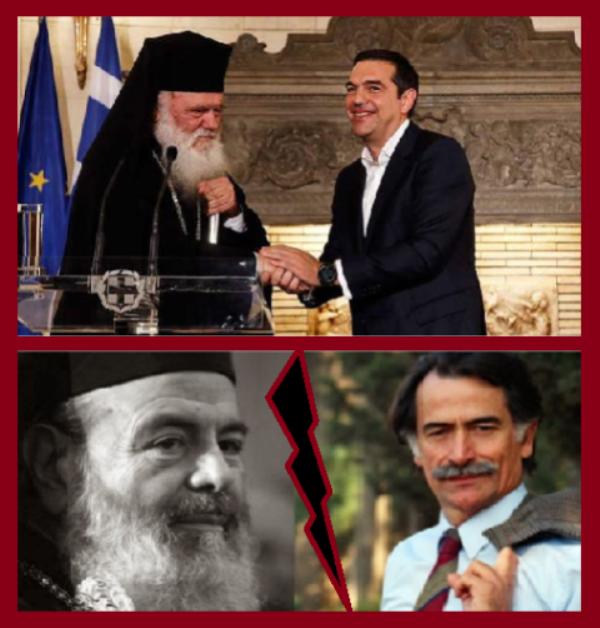 exofilo ekklisia tsipra