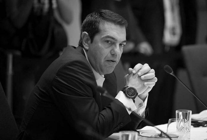 tsipras-6-696x472