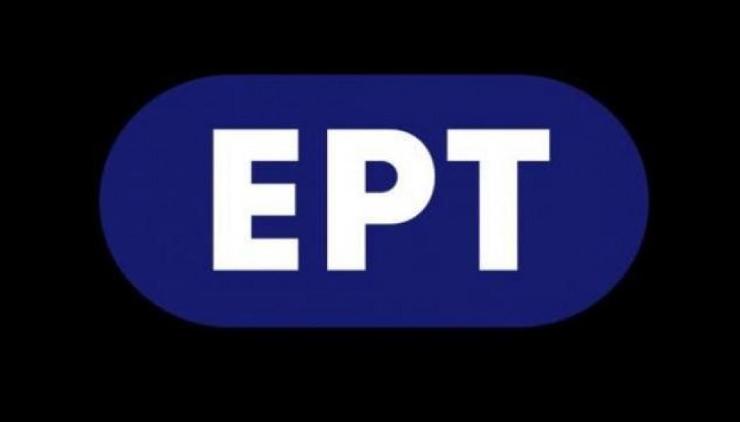ert-black-614x378-h-633-451
