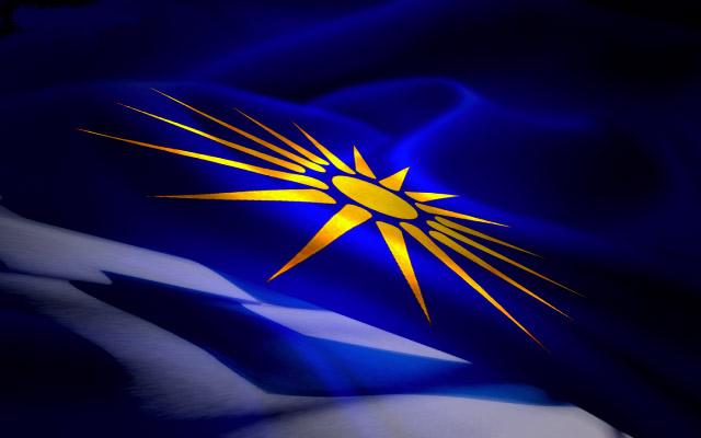 makedonia0