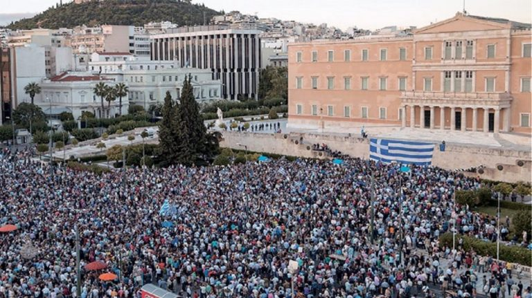 syntagma_syl-768x431