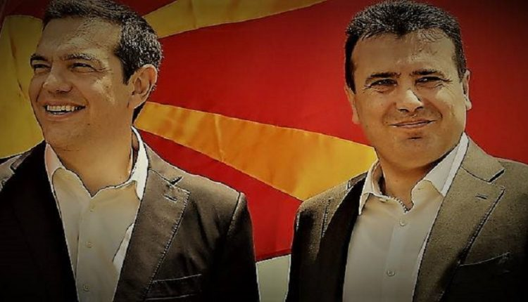 zaev_tsipras-750x430