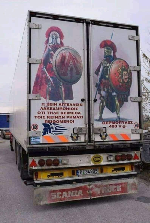 φορτηγό 2