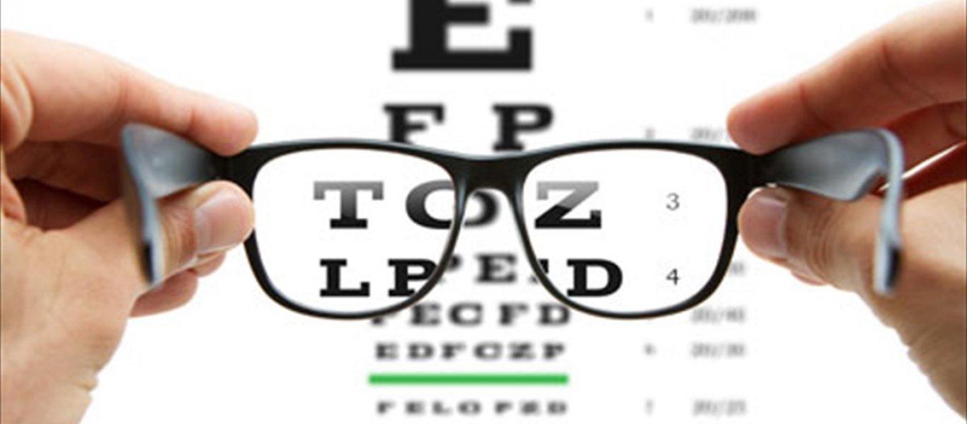 Χάσατε τους φακούς επαφής σας  Τα γυαλιά της μυωπία μήπως θρυμματίστηκαν  Η  καλή όραση είναι θέμα απλής φυσικής e620816ca85