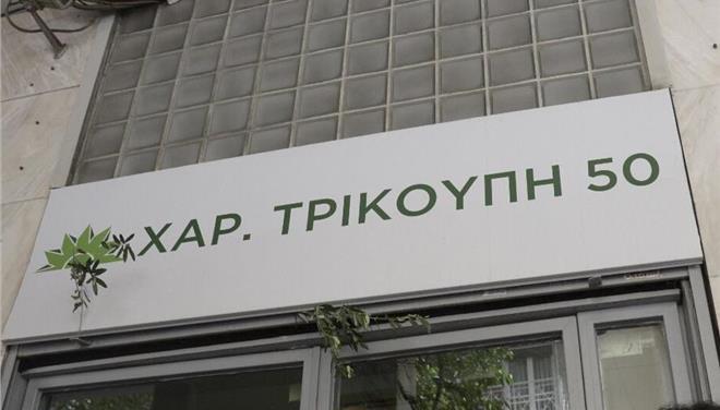 pasok_