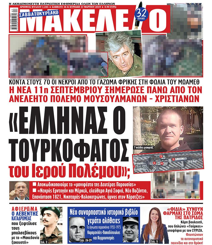 MAKELEIO MAIN 02