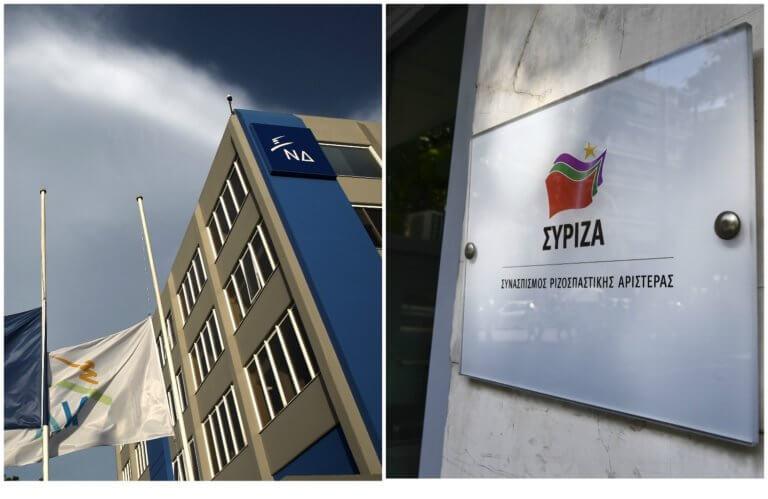 SYRIZA_ND-768x499