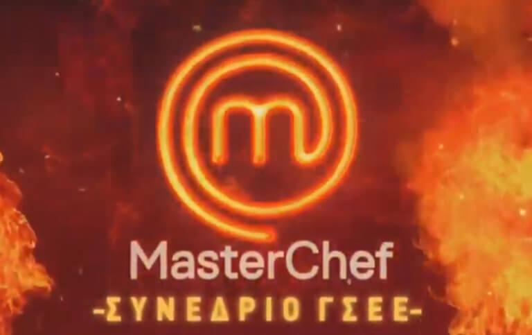 pame-master-chef-768x483