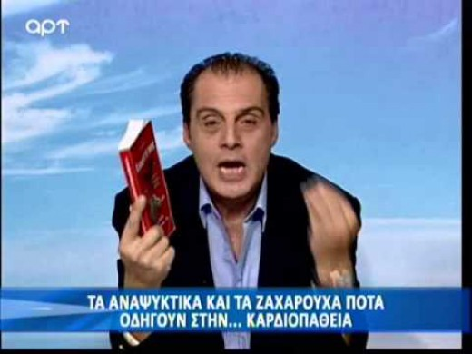 velopoulos2
