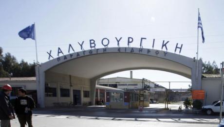 xalivouir