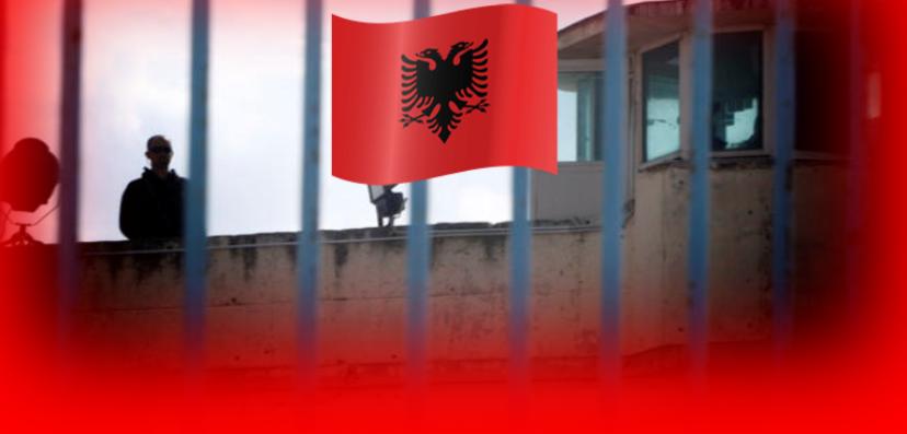 albanoi filakes