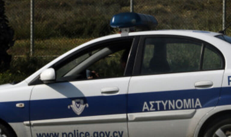 kipros-768x455