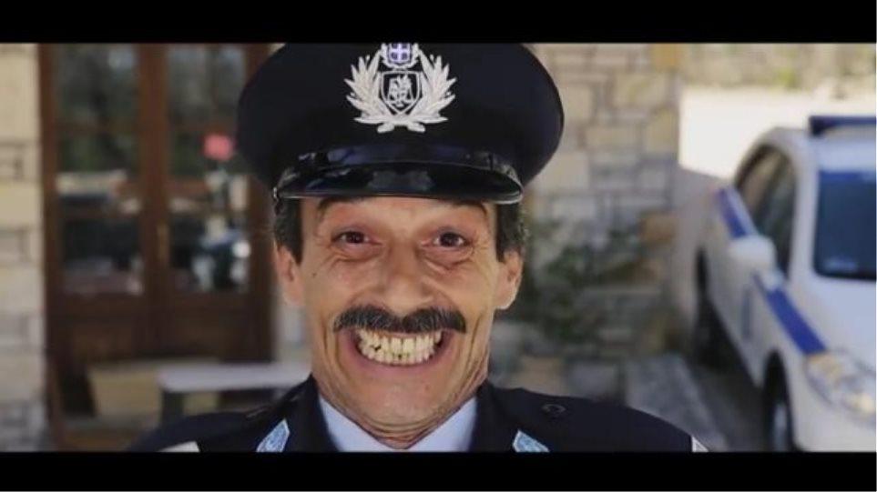 polici_spot