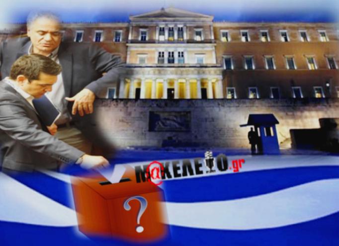 tsipras ekloges 19
