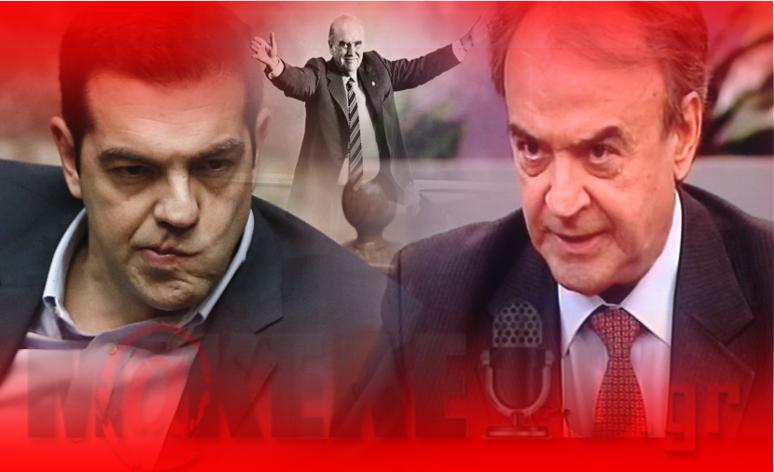 tsipras tsobolas