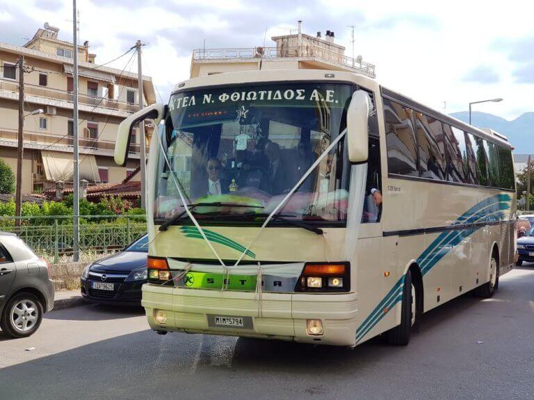 bus_lamiarep-768x576