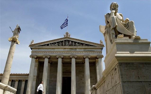 Ελλάδα - Οικονομία