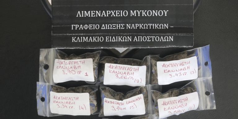 limenarxeio_mykonoy_narkotika_19_5_19