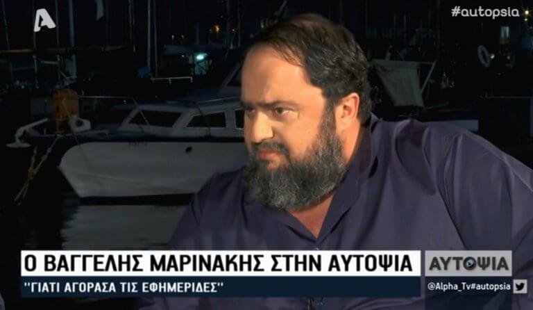 marinakhs_tsipras_1-768x446