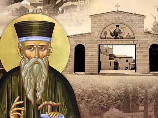 Προφητεία του Αγίου Κοσμά του Αιτωλού – Η λιτότητα και η εξαθλίωση του λαού  – Makeleio.gr