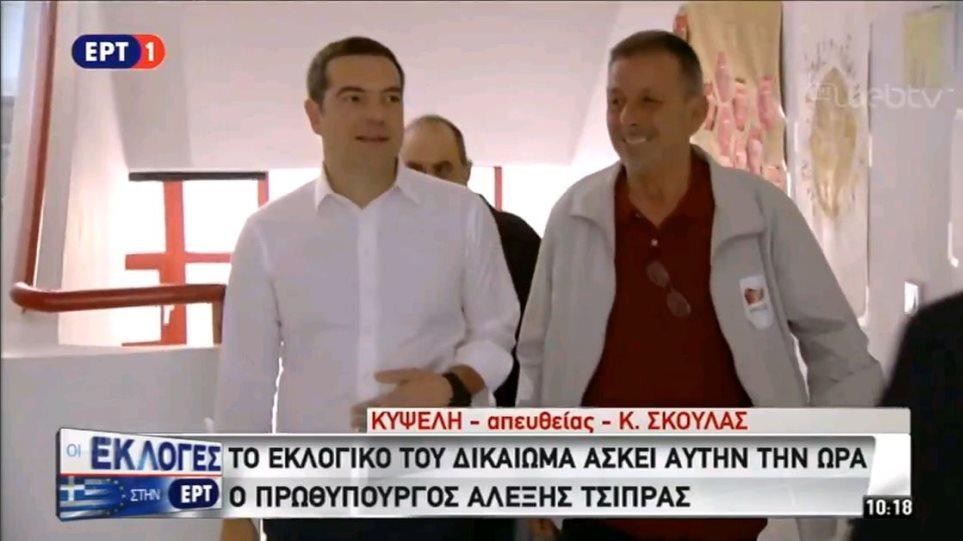 tsipras-aleksis-ena