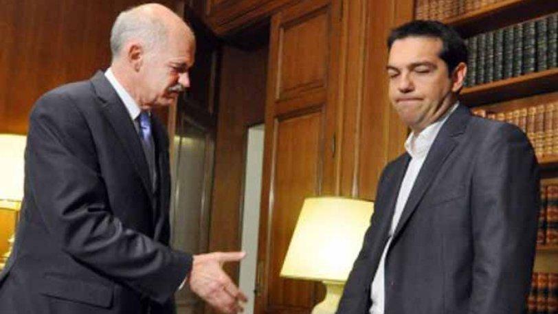 tsipras-papandreoy