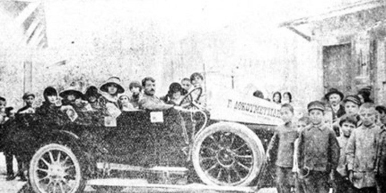 autokinito-ekloges-1923