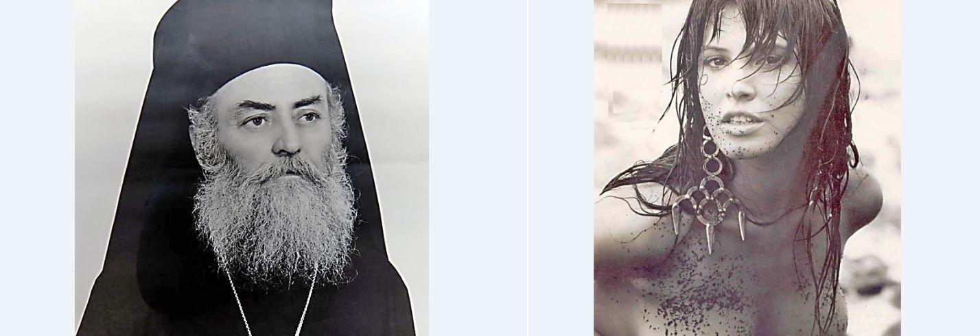 barba-tikas