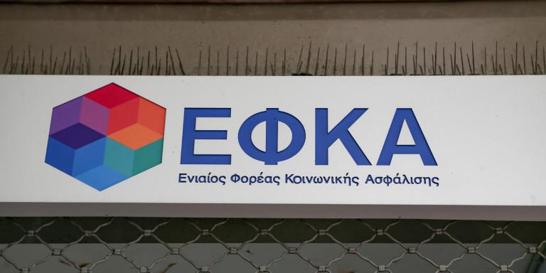 efka-1300