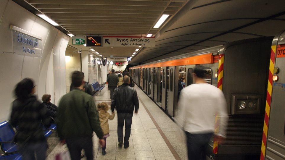 metro-kosmos