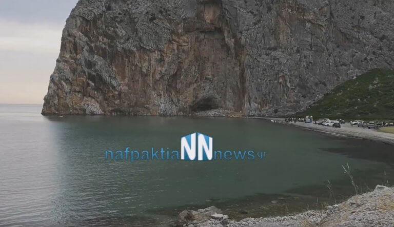 naftaktos_nekros-768x443