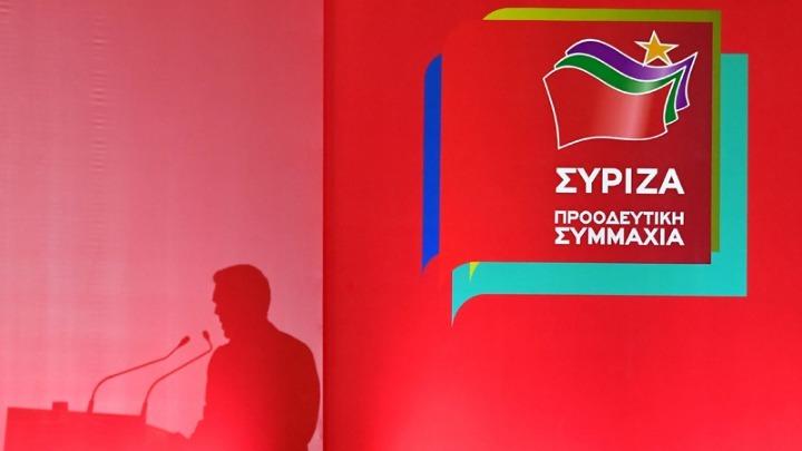 ΣΥΡΙΖΑ: Πρώτη φορά και μπλε χρώμα στο νέο λογότυπο – Δείτε την ΦΩΤΟ –  Makeleio.gr