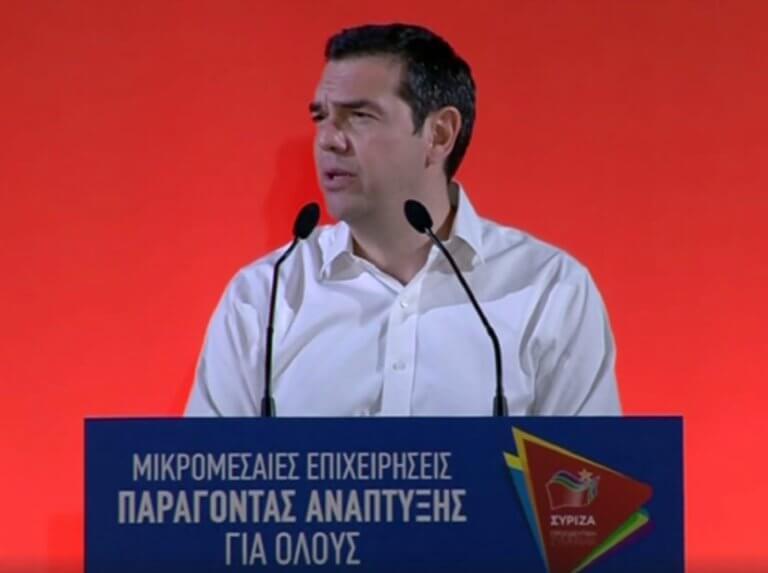 tsipras-9-768x573