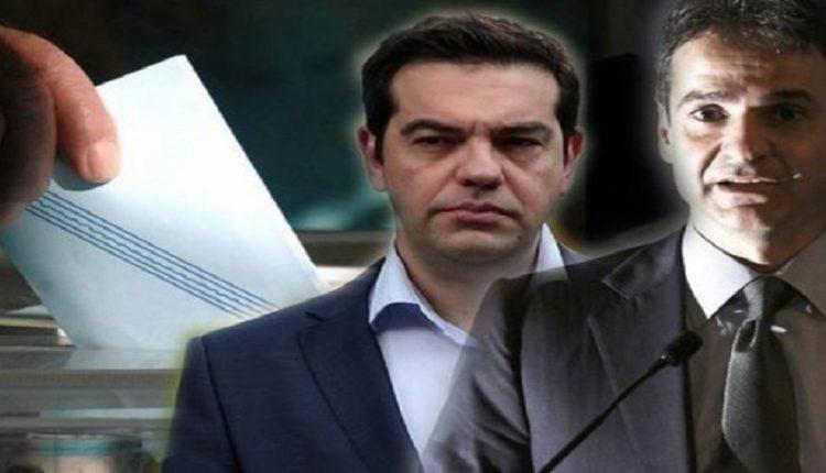 tsipras-mitsotakis-dimoskopiseis-750x430