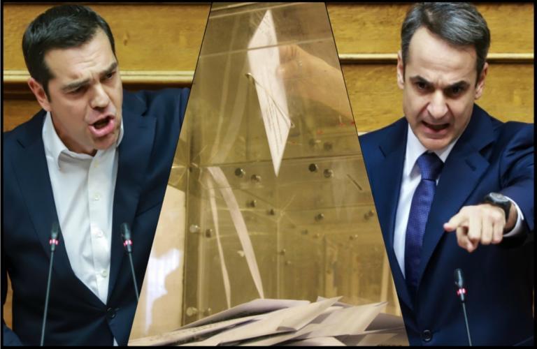 tsipras_mitsotakhs_1812_1-768x500