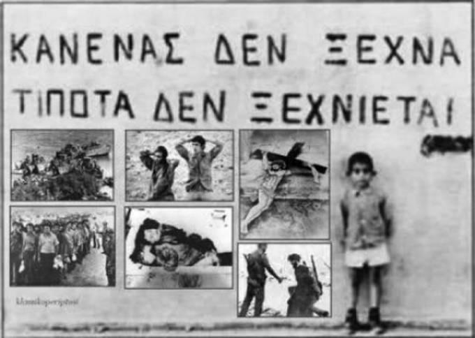 kypros_den_xehno__article