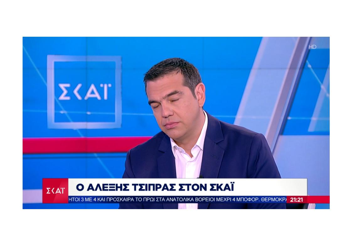 tsipras_sky_6