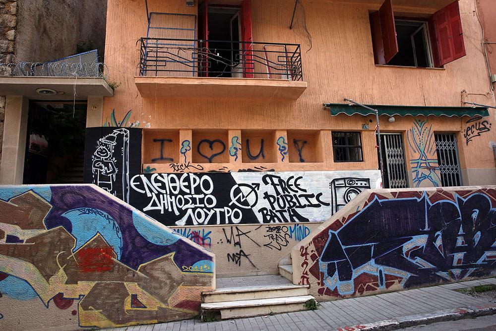 Κτήριο στην οδό Καλλιδρομίου, στα Εξάρχεια, το οποίο τελούσε υπό κατάληψη,  και εκκενώθηκε τα ξημερώματα, Αθήνα Δευτέρα 12 Μαρτίου 2018. ΑΠΕ-ΜΠΕ/ΑΠΕ-ΜΠΕ/ΟΡΕΣΤΗΣ ΠΑΝΑΓΙΩΤΟΥ