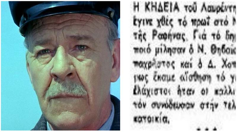 danellos_kideia_collage