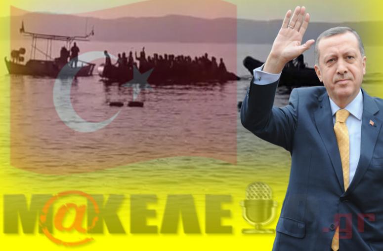 erdogan prosgiges