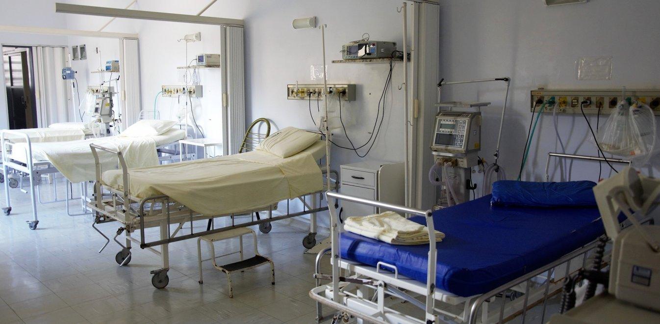hospital-1802679_1920