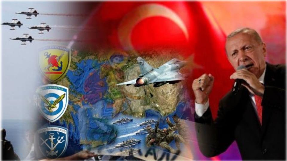 makeleio kysea erdogan