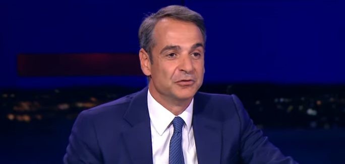 mitsotakis-france-24