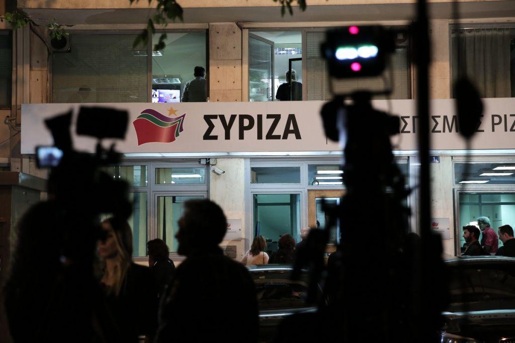 syriza-4-1024x683