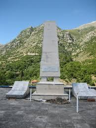 Μνημείο Τσαμαντά
